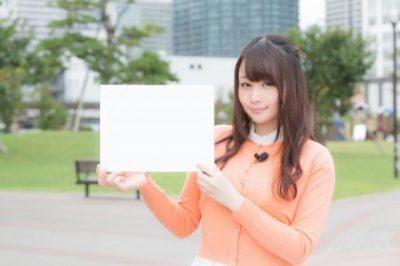 田中萌アナの経歴は?可愛い顔と性格のギャップに萌える