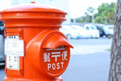 郵便料金の計算はコンビニでできない?ゆうパックは出せるの?