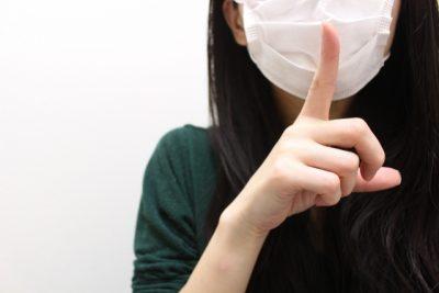 花粉や風邪でもマスクは使用しない方が良い?正しい使い方とは?