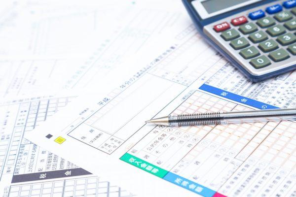 家賃収入の確定申告はいくらから?不要と思ってしていないとどうなる?