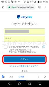 hulu登録方法10